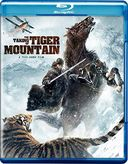 The Taking of Tiger Mountain (Blu-ray)