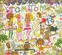Tom Tom Club [Deluxe Edition] (2-CD)