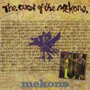 Curse of The Mekons / Fun '90