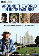 BBC - Around the World in 80 Treasures (2-DVD)