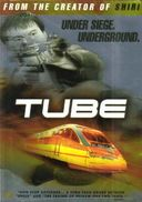 Tube (Korean, Subtitled in English)