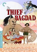 The Thief of Bagdad (2-DVD)