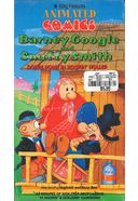 Barney Google and Snuffy Smith: Down Home in