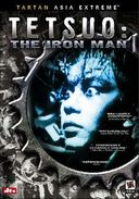 Tetsuo: The Iron Man (Full Screen) (Japanese,