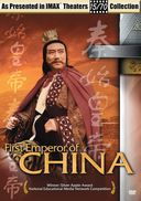 IMAX - The First Emperor of China
