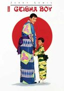 The Geisha Boy (Widescreen)