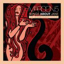 Songs About Jane (10th Anniversary Edition/2-CD)