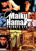 Maiku Hama, Private Eye - Trilogy (3-DVD)