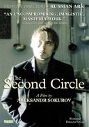 The Second Circle (Russian, Subtitled in English)