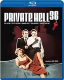 Private Hell 36 (Blu-ray)