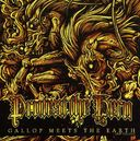 Protest The Hero (CD+DVD)