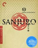 Sanjuro (Blu-ray, Criterion Collection)