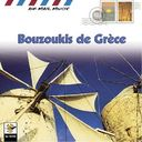 Air Mail Music: Bouzoukis of Greece