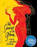 The Secret of the Grain (Blu-ray, Criterion