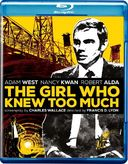 The Girl Who Knew Too Much (Blu-ray)