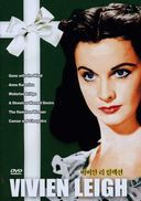 Vivien Leigh Collection (Gone with the Wind /