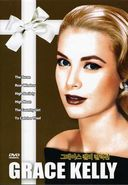 Grace Kelly Collection (6-DVD) [Import]