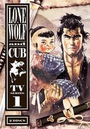 Lone Wolf and Cub: TV Series - Series 1 (Episodes
