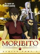 Moribito: Guardian of the Spirit - Series Part 2