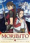 Moribito: Guardian of the Spirit - Special
