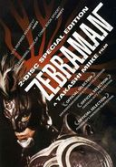 Zebraman (Special Edition)