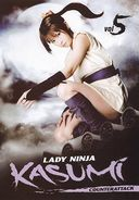 Lady Ninja Kasumi, Volume 5: Counter Attack