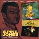 Spike Jones: Omnibust / 60 Years of Music America