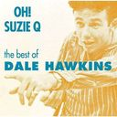 Susie Q: The Singles As & Bs, 1956-1960