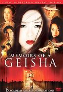 Memoirs of a Geisha (Widescreen) (2-DVD)