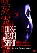 Curse, Death & Spirit (Full Screen) (Japanese,