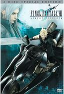 Final Fantasy VII: Advent Children (2-DVD)