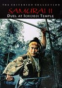 Samurai 2 - Duel at Ichijoji Temple (Criterion