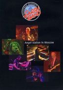 Manfred Mann's Earth Band - Angel Station in