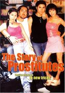 The Story of Prostitutes (Subtitled in English)