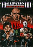 Halloween III: Season of the Witch (Collector's