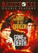 The Way of the Dragon / Game of Death