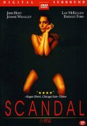 Scandal [Import]