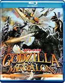 Godzilla vs. Megalon (Blu-ray)