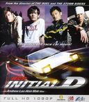 Initial D - Complete Series (Blu-ray)