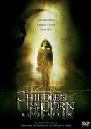 Children of the Corn: Revelation / Children of