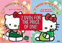 Hello Kitty's Paradise - Double Pack (2-DVD,