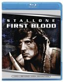 First Blood (Blu-ray)