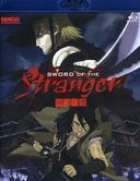 Sword of the Stranger (Blu-ray)