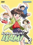 Soar High! Isami - Volume 2