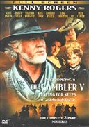 The Gambler V - Playing for Keeps
