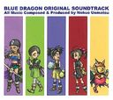 Blue Dragon [Original Soundtrack] (2-CD)