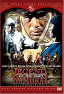 Legend of the Eight Samurai (Uncut Edition)