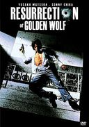 Resurrection of Golden Wolf (Widescreen)