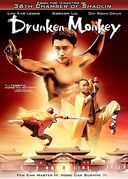 Drunken Monkey (Widescreen)
