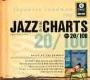 Jazz In The Charts, Volume 20: 1935
